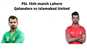 आज का मैच कौन जीतेगा-PSL 15th match Lahore Qalandars vs Islamabad United-Today Match Prediction Hindi