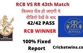rcb vs rr today match prediction